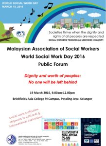 MSWD2016 MASW